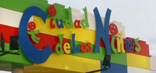Ciudad de los Niños, Jerez de la Frontera