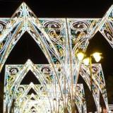 Alumbrado de la Feria de Jerez de la Frontera