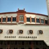 Teatro Villamarta, en Jerez de la Frontera