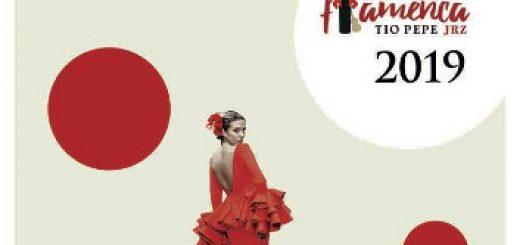 Cartel de Pasarela Flamenca 2019