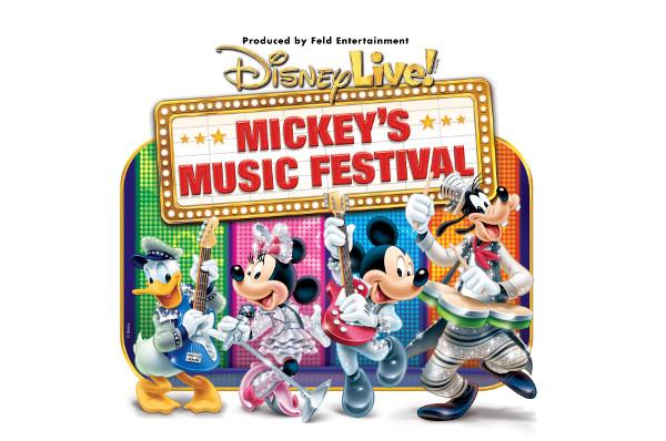 Disney Live! en Jerez