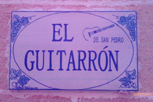 El Guitarrón de San Pedro es un tabanco de Jerez